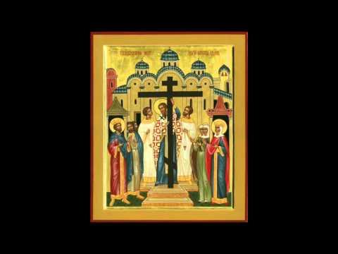 Молитва Честному и Животворящему Кресту от порчи, сглаза и всякого зла