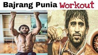 Gambar cover Wrestler Bajrang Punia Full Workout