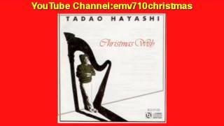 Santa Claus Is Coming To Town - Tadao Hayashi