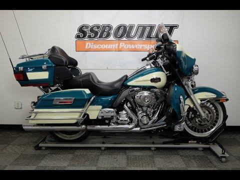 2009 Harley-Davidson Ultra Classic® Electra Glide® in Eden Prairie, Minnesota