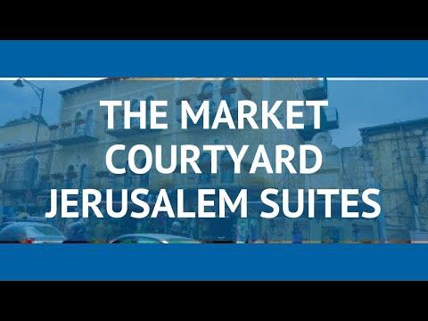 THE MARKET COURTYARD JERUSALEM SUITES 3 Иерусалим – ЗЕ МАРКЕТ КОРТЪЯРД ДЖЕРУСАЛИМ СУИТЕС 3 Иерусалим