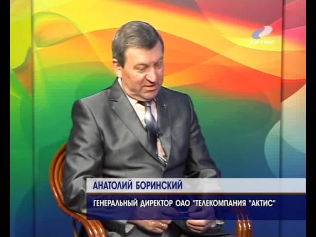 """""""Местное время"""" за 3.06.2013 г."""