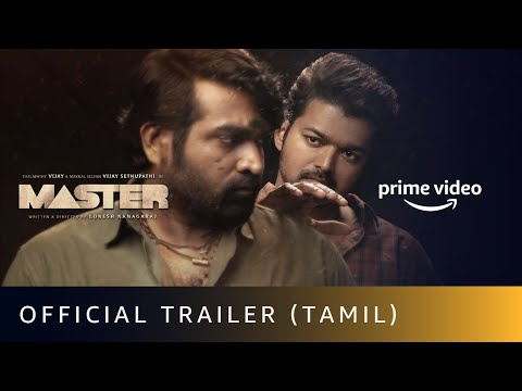 Master - Official Trailer (Tamil) | Lokesh Kanagar..