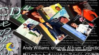 Andy williams original album collection  1967 - Born Free