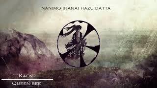Gambar cover Dororo Opening/OP [LYRICS/romaji]  Kaen by Queen Bee