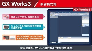 gt works3 v1-19 - मुफ्त ऑनलाइन वीडियो