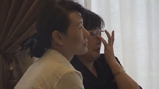 米朝会談映像に涙平壌、日本には厳しい声