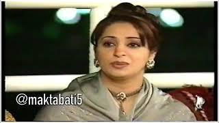 تحميل اغاني فاطمة زهرة العين - اتقدم بالمحبه - جلسات 2001 على قناة الامارات MP3