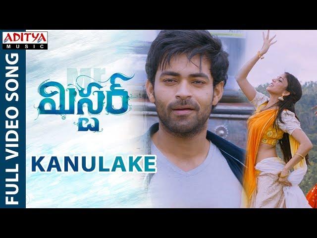 Kanulake Full Video Song HD | Mister Movie Songs | Varun Tej | Lavanya | Hebah