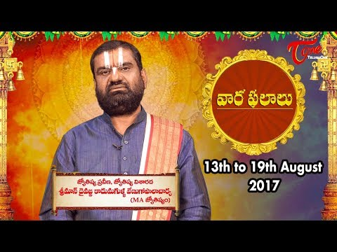 Rasi Phalalu | Vrischika Rasi | August 13th to August 19th
