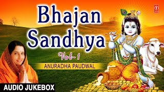 Best Collection of Bhajans I Bhajan Sandhya Vol.1 I ANURADHA PAUDWAL I FULL AUDIO SONGS JUKE BOX - Download this Video in MP3, M4A, WEBM, MP4, 3GP