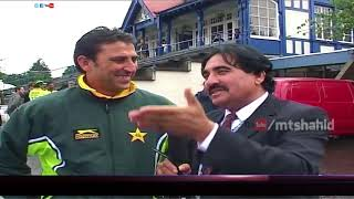 Ismail Shahid And Cricketer Younis Khan Very Funny Talking Ful Hd | HAHAHAH