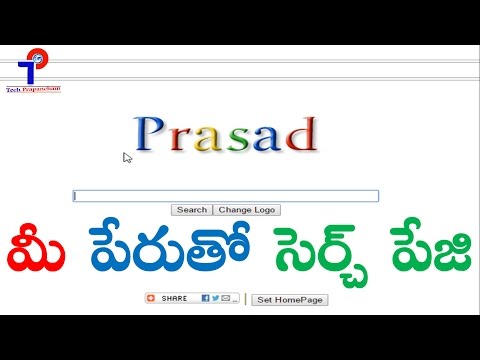 How To Create Your Own Search Engine Like GOOGLE? || Telugu || Tricks and Tips || Tech Prapancham