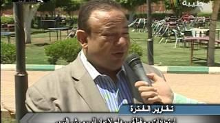 لقاء المهندس محمد لبيب دياب عن احتفالات شم النسيم 2017