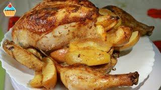 Ну, оОчень вкусная - Запеченная Курица с Яблоками!