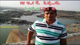 Jhilmil Sitaaron ka   Karaoke   .झिलमिल   - YouTube