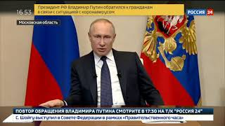 Путин УСТАНОВИЛ налог на вывод доходов в офшоры