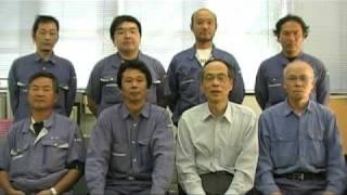 関西工管有限会社