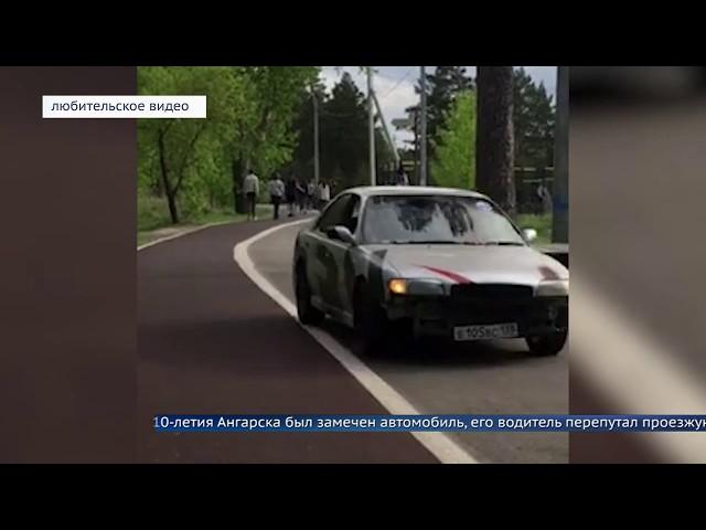 Ангарчанина оштрафовали за езду в парке имени 10-летия