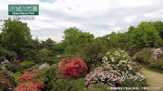 赤城自然園~セゾンガーデン上空より(2015年5月12日撮影)
