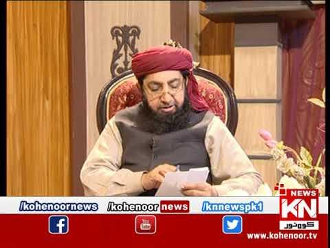 Istakhara 15 March 2019 | Kohenoor News Pakistan