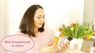 МойВечернийУходзакожейлица35+|BeautyRoutine|Chanel|Sensai|Hadalabo|Cosmeticshealth
