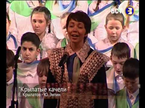 Дебютный концерт Детского сводного хора Республики Башкортостан