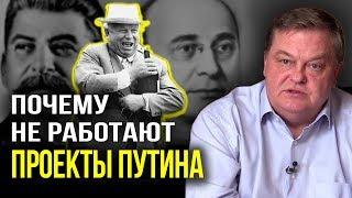 Евгений Спицын. 80 лет назад нынешние министры РФ мели бы дворы