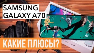 Смартфон Samsung Galaxy A70 2019 SM-A7050 6/128GB Blue от компании Cthp - видео 1