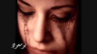 اغاني حصرية ياحبيبي .. نوال الكويتية 2010 تحميل MP3
