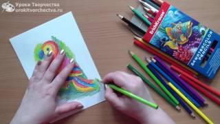 Смотреть онлайн Рисования цветными карандашами для детей 5-10 лет
