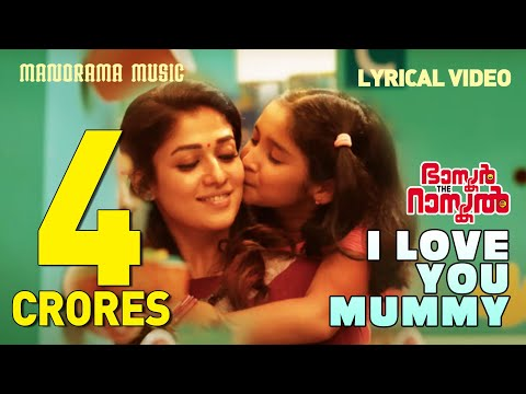 Download I Love You Mummy Song 3gp Mp4 Codedwap