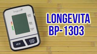 Longevita BP-1303 - відео 1