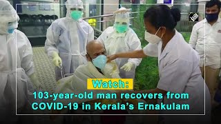 Watch: 103-year-old man recovers from COVID-19 in Kerala Ernakulam  IMAGES, GIF, ANIMATED GIF, WALLPAPER, STICKER FOR WHATSAPP & FACEBOOK