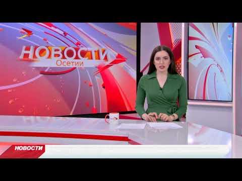 Полномочия генерального директора «Электроцинка» Игоря Ходыко продлили на один год