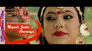 New assamese song Nepali Jadio Axomiya by surekha chhetri