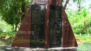 Balidan Vedi or State Martyr's Memorial, Andaman and Nicobar