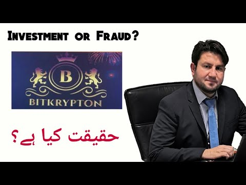 Invest trade reviews binary options