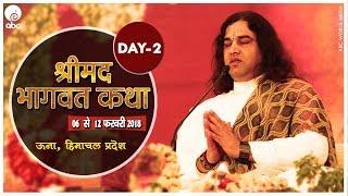 SHRIMAD BHAGWAT KATHA  Day 2  UNA