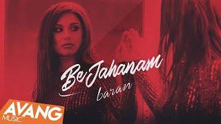 Baran - Be Jahanam (Клипхои Эрони 2019)