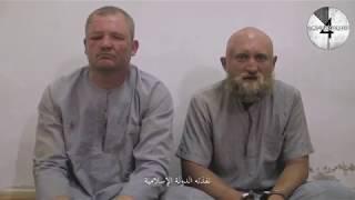 В Сирии казнили гражданина России