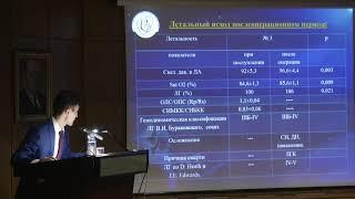 Защита диссертации Мажидов У. А.