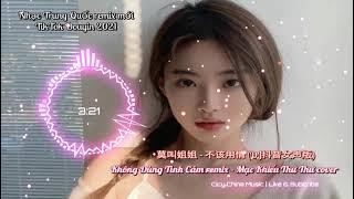 莫叫姐姐 - 不该用情 (DJ抖音女声版)   Không Dùng Tình Cảm remix - Mạc Khiếu Thư Thư cover   Hot TikTok Douyin 2021