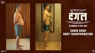 Fat To Fit - Aamir Khan Body Transformation - Dangal