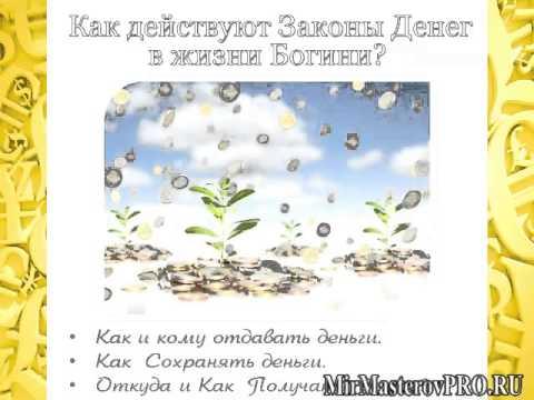 Текст песни каждому кусочек счастья лариса закиева