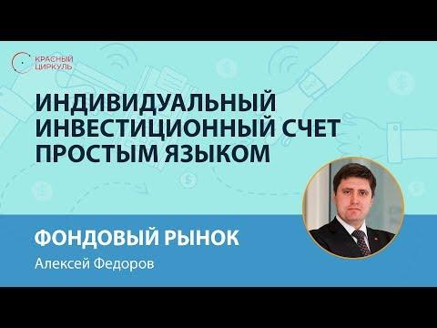 Как вывести криптовалюту в рубли доллары