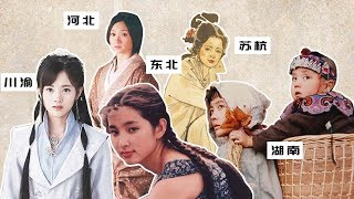 中国到底什么地方出美女?