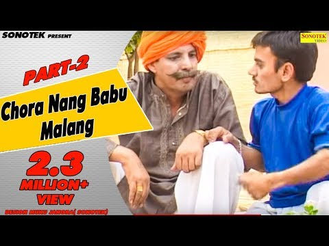Download Haryanvi Natak - Ram Mehar Randa Rajesh Thukra L छोरा नग बाबू मलग Part 2 Haryanvi Comedy 2017 HD Mp4 3GP Video and MP3