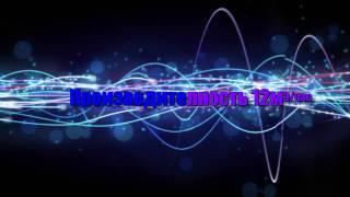 DAB DMH 30/360.80 T циркуляционный насос от компании ПКФ «Электромотор» - видео