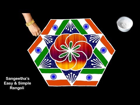 Creative Independence day rangoli designs | Special Independence Day kolam designs | Home decorative